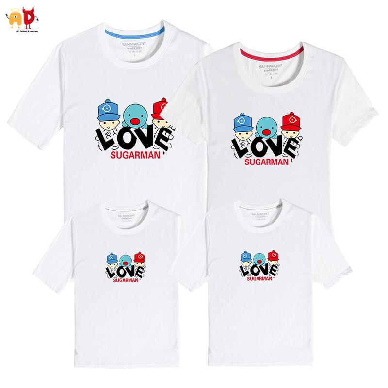 good quality 1PCS Sugarman Love Family Matching Clothing Summer T-shirts for Mother Father Son and Daughter Couple Clothes Cotton