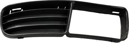 Betton Grid Right Bumper foggy 6N0853666B Volkswagen Polo 1997 2000 Ship from Turkey HB-003983656