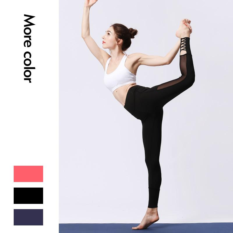 1fbc97581a1ba 2019 2018 Hot Yoga Pants Fashion Gym Seamless Leggings High Elastic  Exercise Tights Women Pants For Fitness Yoga Running Sports From Capsicum