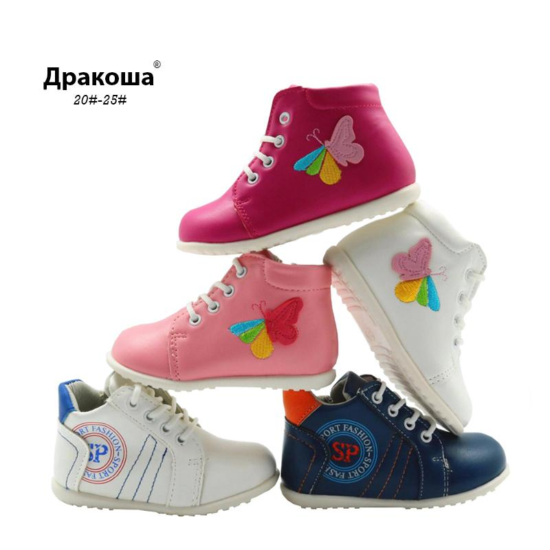 9b89eeee66 Apakowa Children Shoes Pu Leather Waterproof Boots Kids Snow Boots Toddler  Girls Boys Rubber Boots Fashion Sneakers Eu 20-25 Y190525