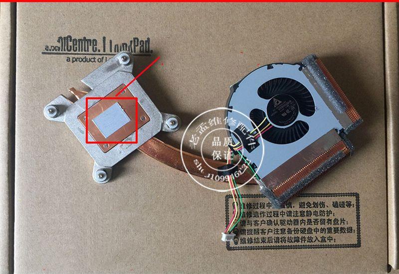 New CPU Fan Heatsink For Lenovo ThinkPad T430 T430i Laptop Radiator Cooler  04W3267 KSB0405HA -BE1L 5V 0 30A 0B41086