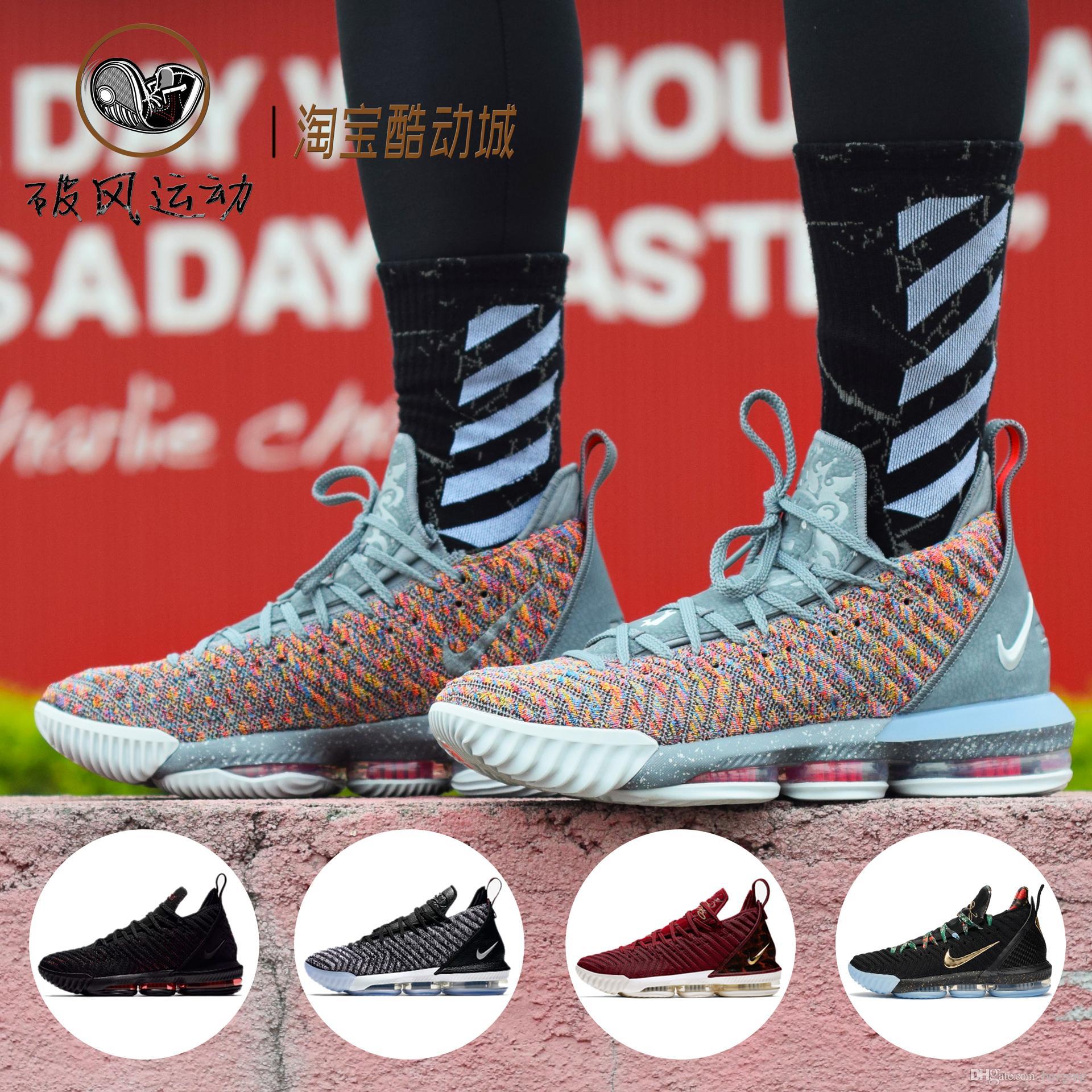 1477071d00be Satın Al 2019 Ucuz Yeni Lebron 16 LBJ16 En Kaliteli Basketbol Ayakkabı  Lebron Ayakkabı Sneaker 16 S Erkek Spor Ayakkabı ABD Boyutu 7 12