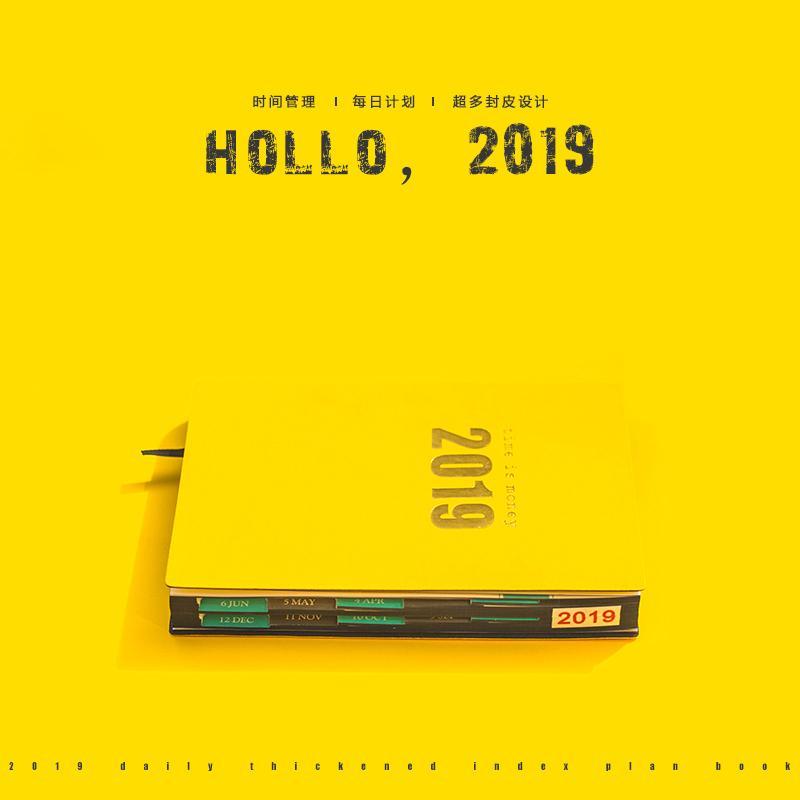 Calendario 365 2020.2019 Planejador De Notebook 365 Planejador De Projeto A5 2019 2020 Calendario Diario Suprimentos Escolares Office Supplies Management Book