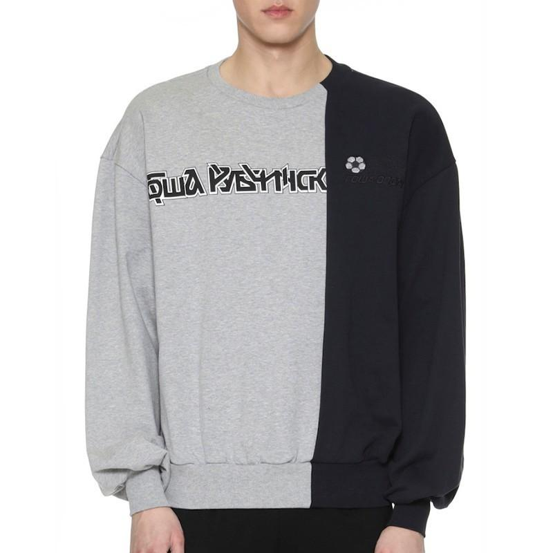 GOSHA RUBCHINSKIY Logo Spring Autumn Pullover Sweatshirt Outdoor Casual Stitching Street Sweater O Neck Long Sleeve Hoodies