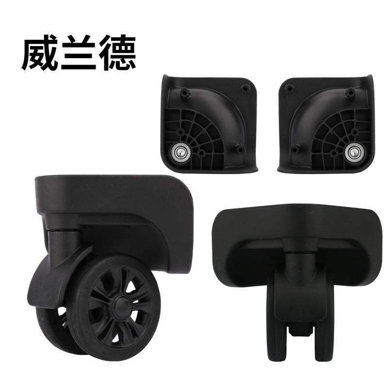 Factory direct sale luggage suitcase accessories trolley case casters parts travel wheel universal wheels repair roll wheels
