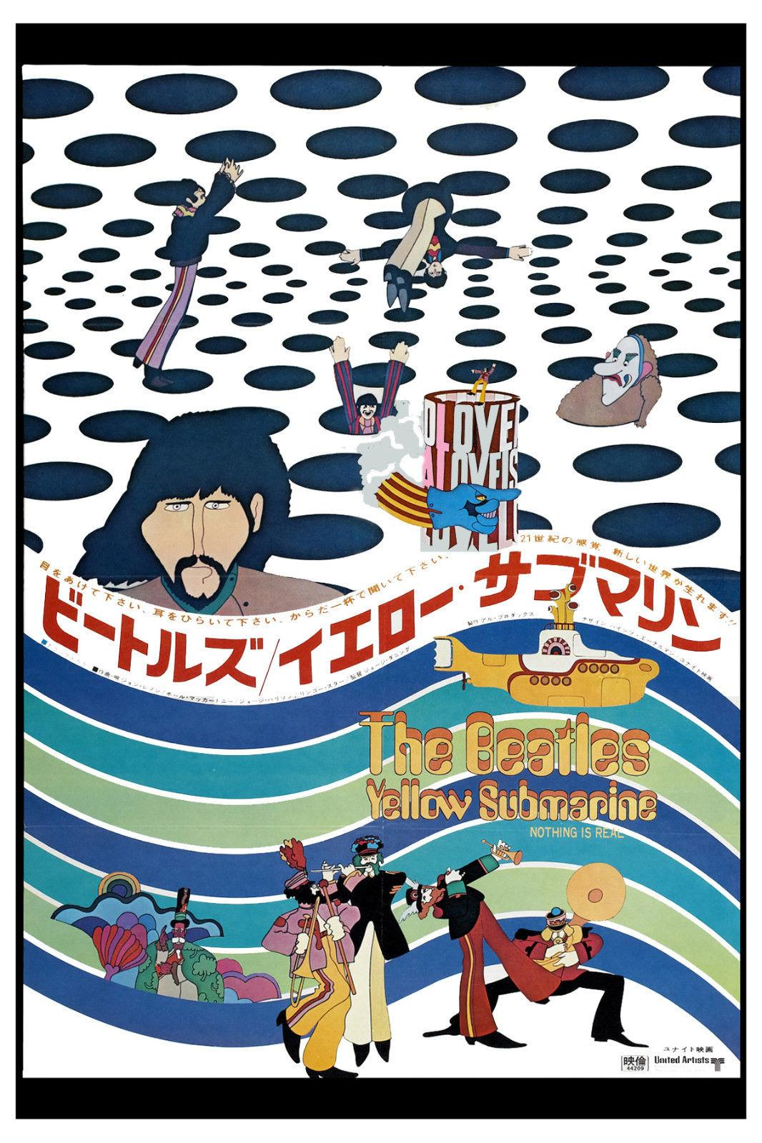 1960 s The Beatles * Yellow Submarine * Japan Movie Art Silk Print Poster  24x36inch(60x90cm) 015