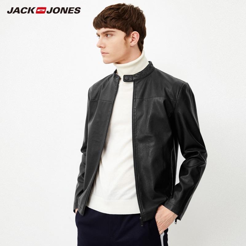 710b81eb7 JackJones Men s PU Artificial Leather Biker Jacket E|218121514