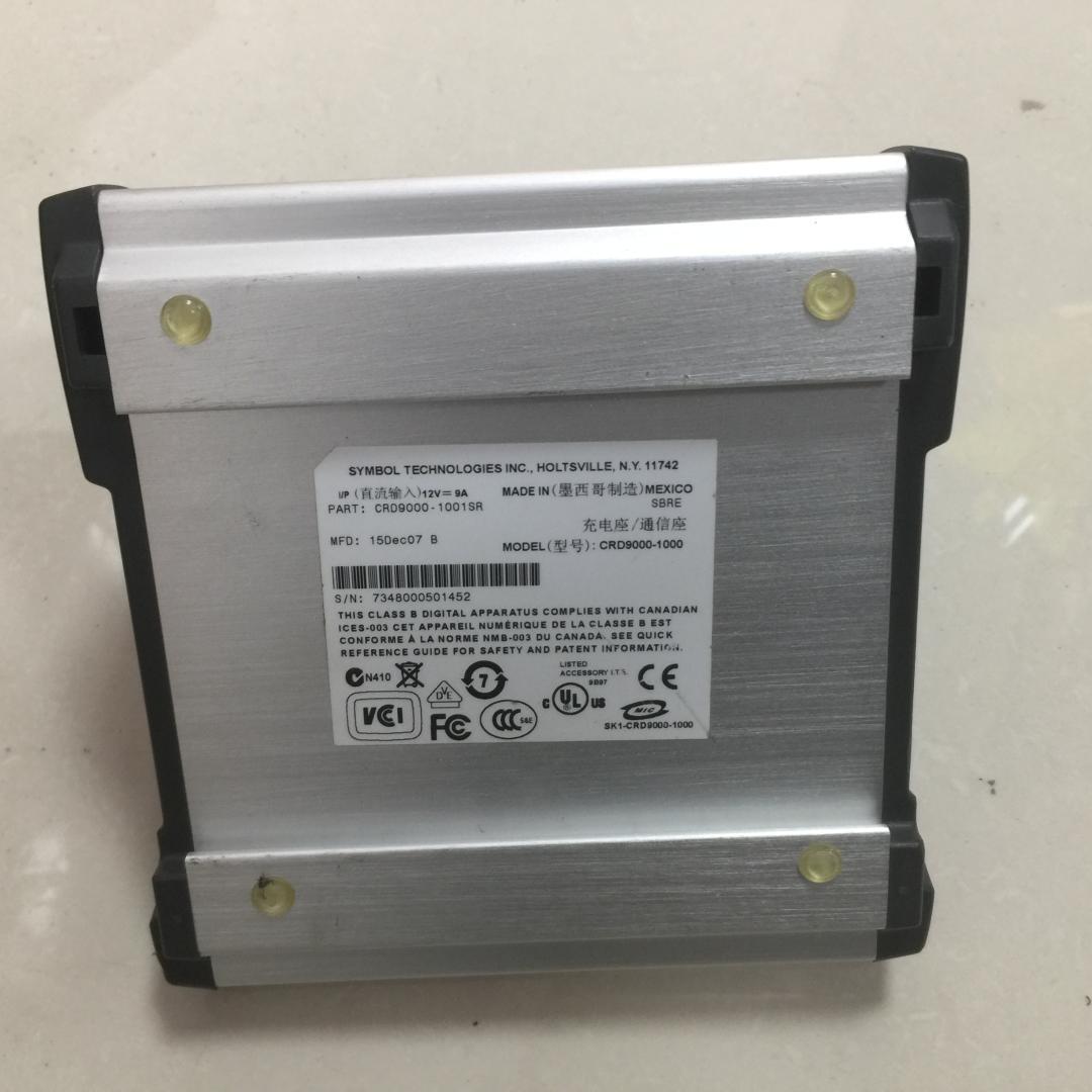 MC9090 USB WINDOWS 7 DRIVERS DOWNLOAD (2019)