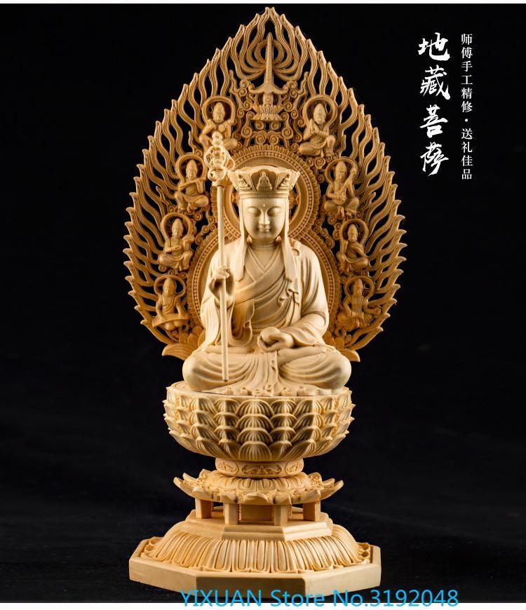 Lotus flower screen screen tibetan king bodhisattva yueqing