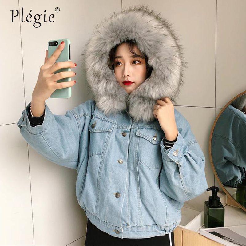 c35871368cf Plegie 2018 Winter Fur Hooded Denim Jacket For Women Thick Lamb Fur Winter  Female Parka Jean Jacket Coat Chaquetas Mujer Cheap Jackets Spring Jacket  From ...