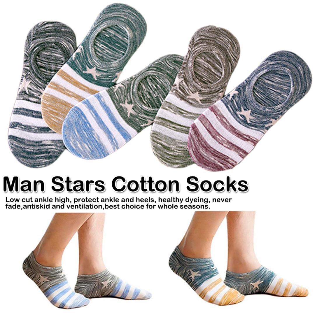 ab01bb490131 Male Silica Gel Invisible Man Stars Cotton SocksLow Low Cut Ankle ...