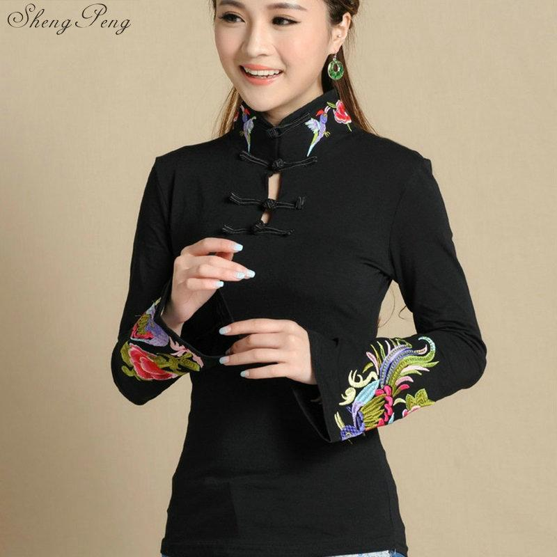 a258770c8d8f8d Cheongsam top traditional chinese clothing for women long sleeve national  style tops for women's trend vintage fluid Q605