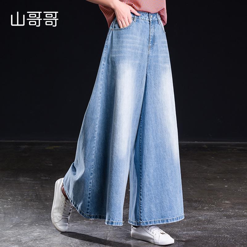 ec5a87668289e 2019 Spring Summer High Waist Women Loose Wide Leg Pants Top Quality ...