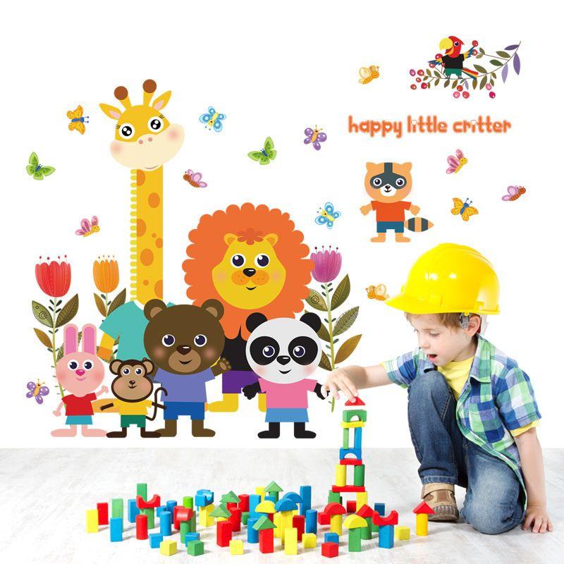 Camera Da Letto Per Bambini Piccoli Animali Scuola Materna Per Bambini Divertente Decorazione Murale Regalo Regalo Personalizzato
