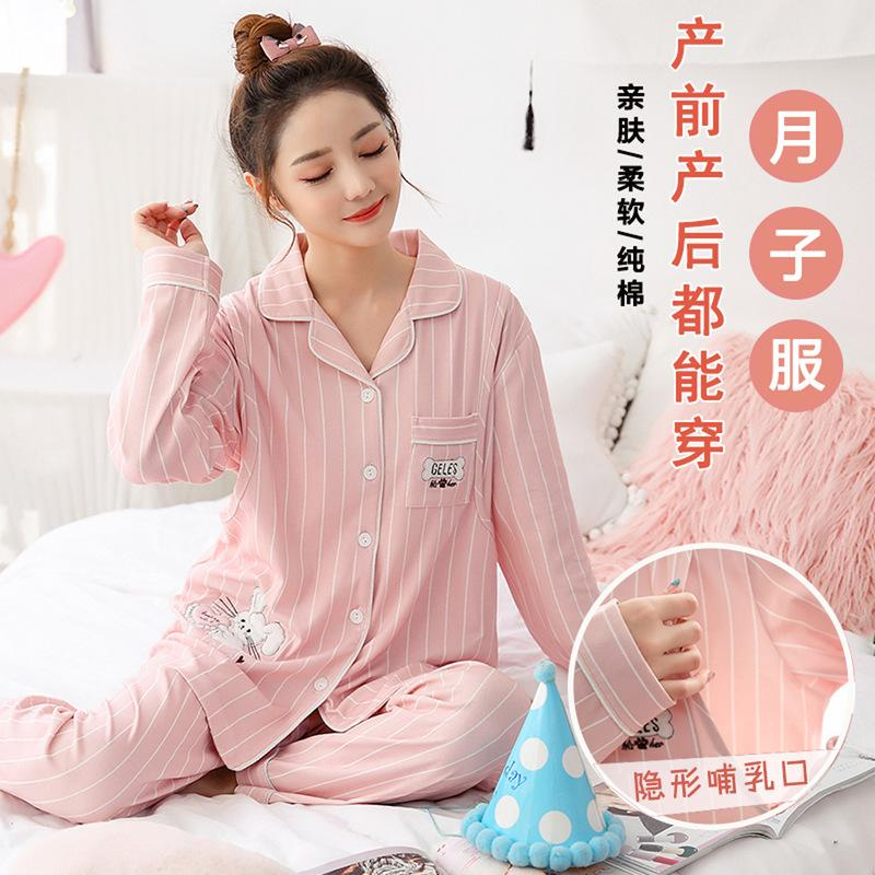 060a34434 2019 Onesie Sleepwear Spring And Autumn New Ladies Cotton Long Sleeve  Monthly Dresses Pajama Maternal Breastfeeding Home Suit Pajama Sets Cheap Pajama  Sets ...