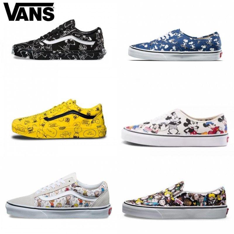 vans scarpe uomo skate
