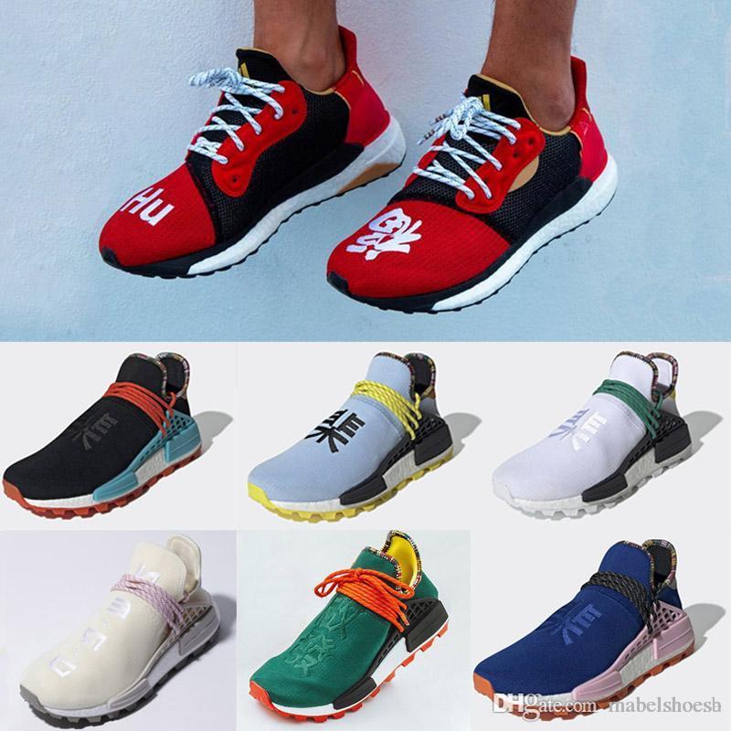 3a7bec382f696 2019 Hu Inspiration Pack Human Race Pharrell Williams Original Running  Shoes Mens Womens Sport Sneakers BBC Solar Hu Glide Chinese PW Trail  Walking Shoes ...