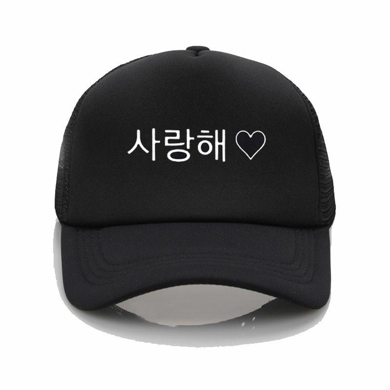fa96ead1f6015 Korean Language I Love You Print Baseball Hats Summer Mesh Sun Caps Summer  Hipster Lovers Slogan Printing Fashion Hip Hop Hat Richardson Caps  Customized ...