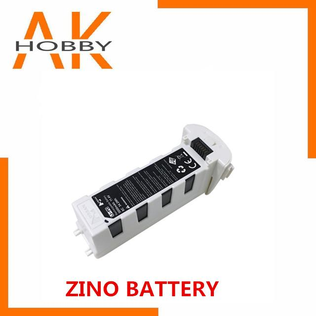 2019 Hubsan H117S Zino GPS RC Drone Quadcopter Spare Parts