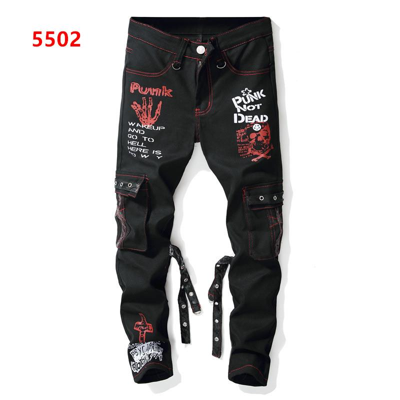 Men's Clothing Lower Price with Nibesser Summer Short Jeans Men Fashion Pockets Hip Hop Male Denim Jumpsuit Causal 2019 Distressed Streetwear Slim Jeans Shorts