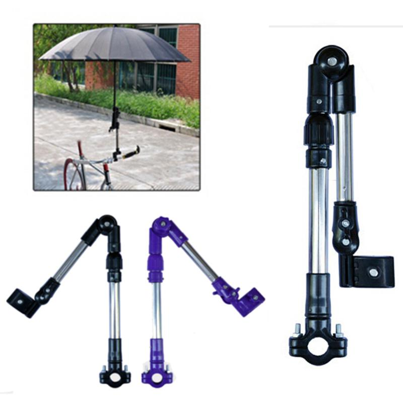 Adjustable Stainless Steel Bicycle Umbrella Stand Baby Stroller MTB Road Bike Wheelchair Umbrella Mount Holder Connector Bracket