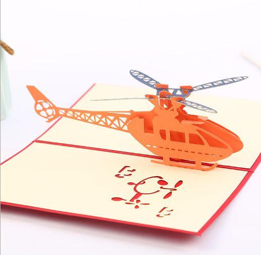 Открытка с вертолетом на 23, словами