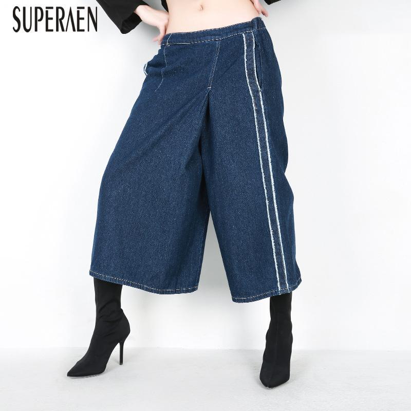 Compre SuperAen Europa Moda Mujer Jeans Wild Casual 2018 Invierno Nuevo  Pluz Tamaño Flojo Color Sólido Pantalones Anchos De Pierna Hembra A  43.2  Del ... 59fc10df088d