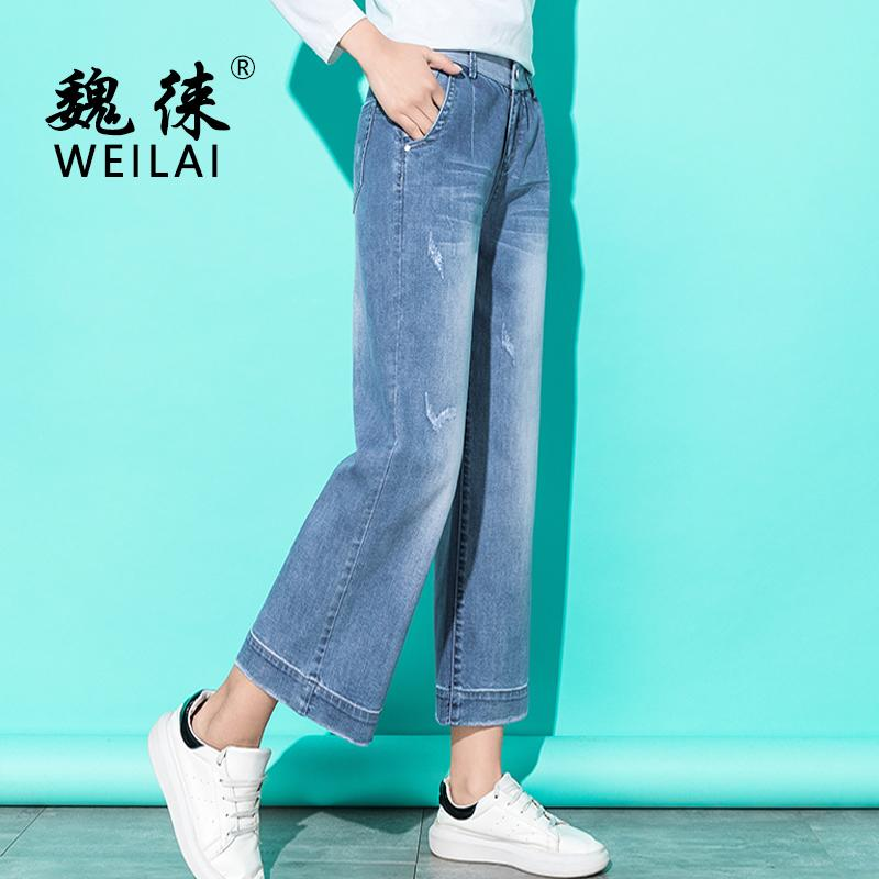dec24cdbc1d4c 2019 Women High Waist Wide Leg Jeans 2019 Spring Summer Ankle Length Vintage  Palazzo Jeans Casual Loose Elegant Trousers For Girl From Undervivi