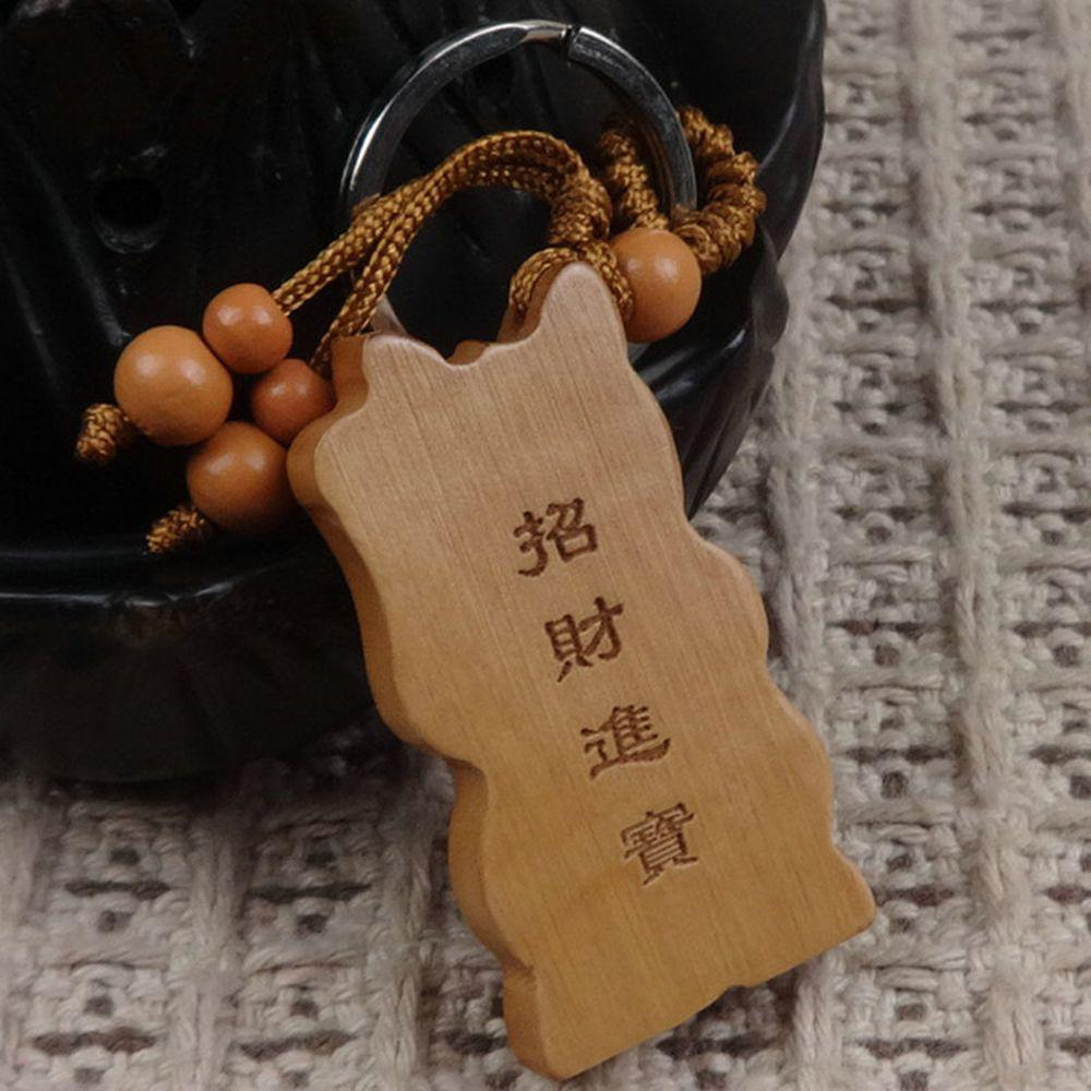 Lucky Fortune Cat Carving Wooden Pendant Keychain Key Ring Chain Wood Carving Ornaments Jewelry Gift