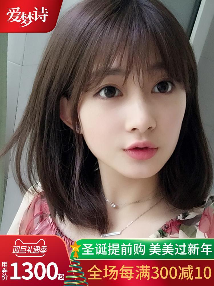 Wigs Female Air Liu Haiyu Short Hair Round Face Long Hair Red