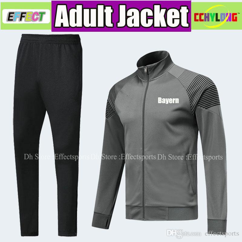 Arsenal F.C Surv/êtement Pantalon et Veste R/éplique Original avec Licence Officielle Tracksuit