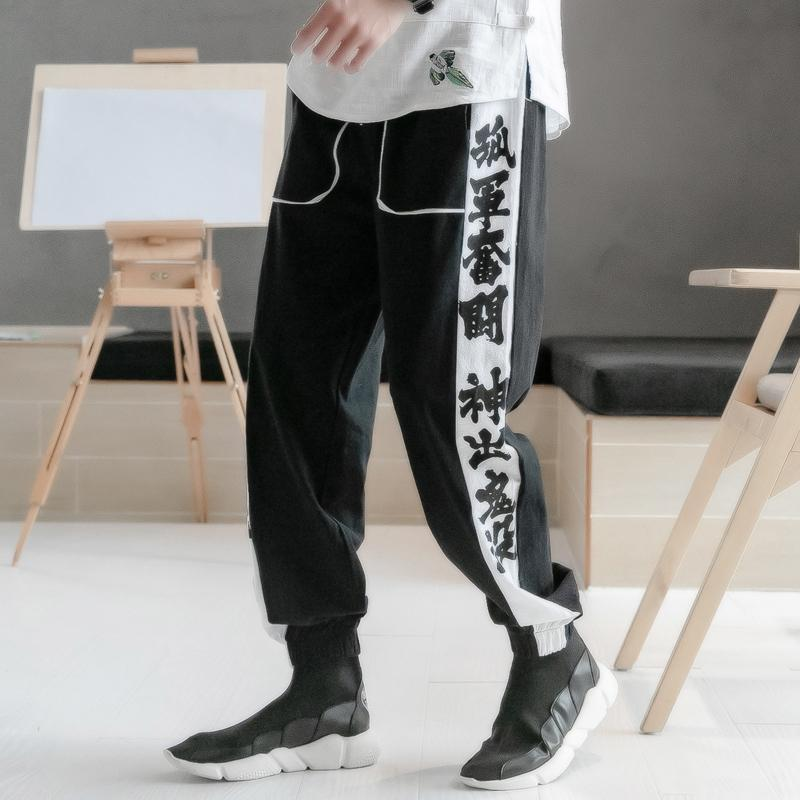 2897bb23b05 2019 2019 New Men Chinese Style Cotton Linen Casual Harem Pants Male  Joggers Sweatpants Plus Size Print Trousers Plus Size M 5XL From Merrylily