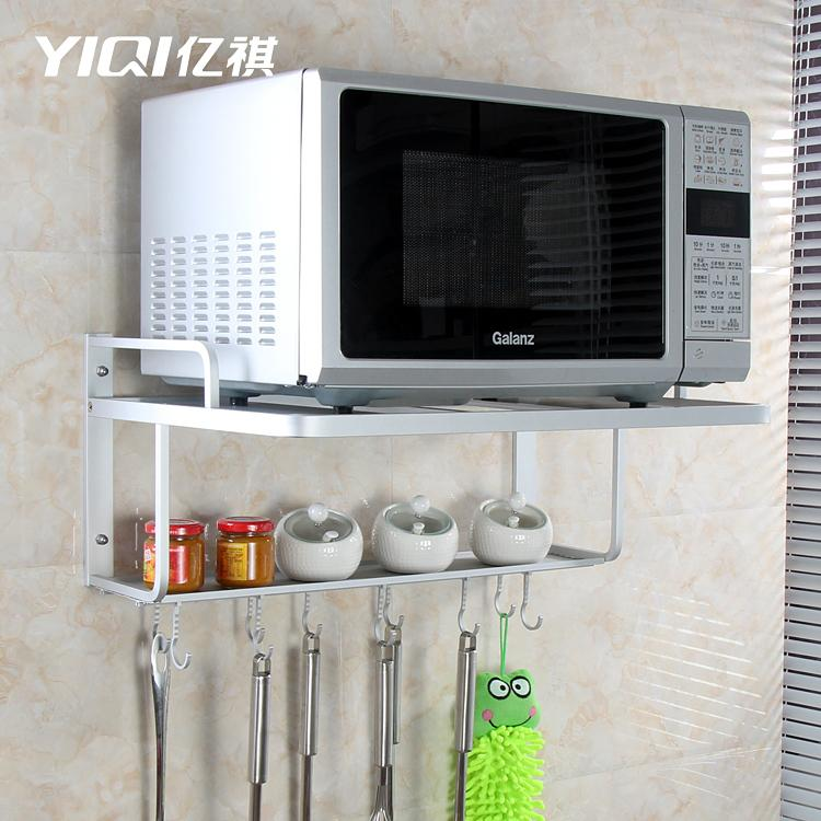 Delicieux 2019 Space Aluminum Microwave Oven Rack Bracket Light Wave Furnace Rack 2  Layer Kitchen Shelf Microwave Oven Rack Wall Hanging Q190426 From  Mingjing01, ...