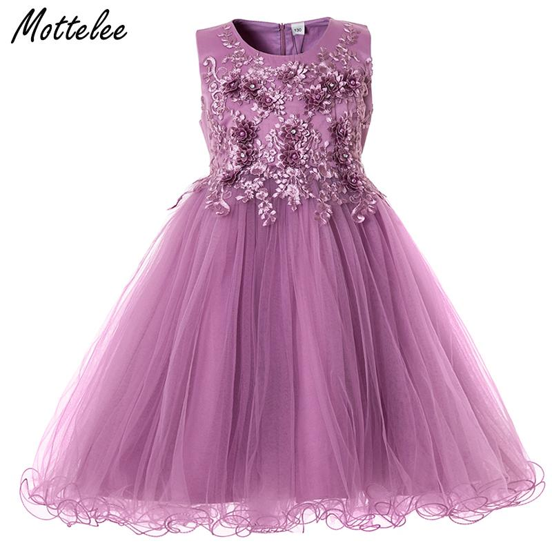 Mottelee Flower Girls Dress Wedding Party Dresses For Kids Pearls Formal Ball Gown 2018 Evening Baby Outfits Tulle Girl Frocks Y190515