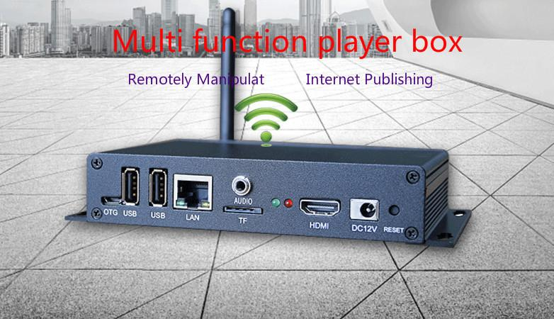 Android Advertisement Machine Play Box Multi-Media Information Release  Systems Software High Clear Network U Disc Split Screen Play