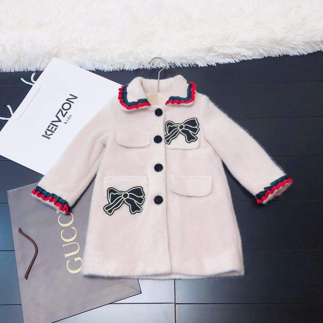 2019 New high quality autumn and winter children's jacket191019#0000001yunhui057