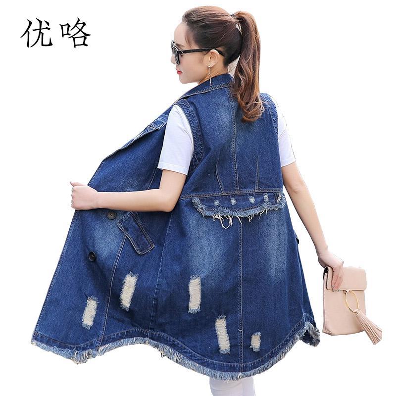 Oversize Manteau Glands Long Gilet Femme Automne Veste Jeans Survêtement Décontractée Déchiré Printemps Femmes Mode 2018 Sans Manches AO7Ow0