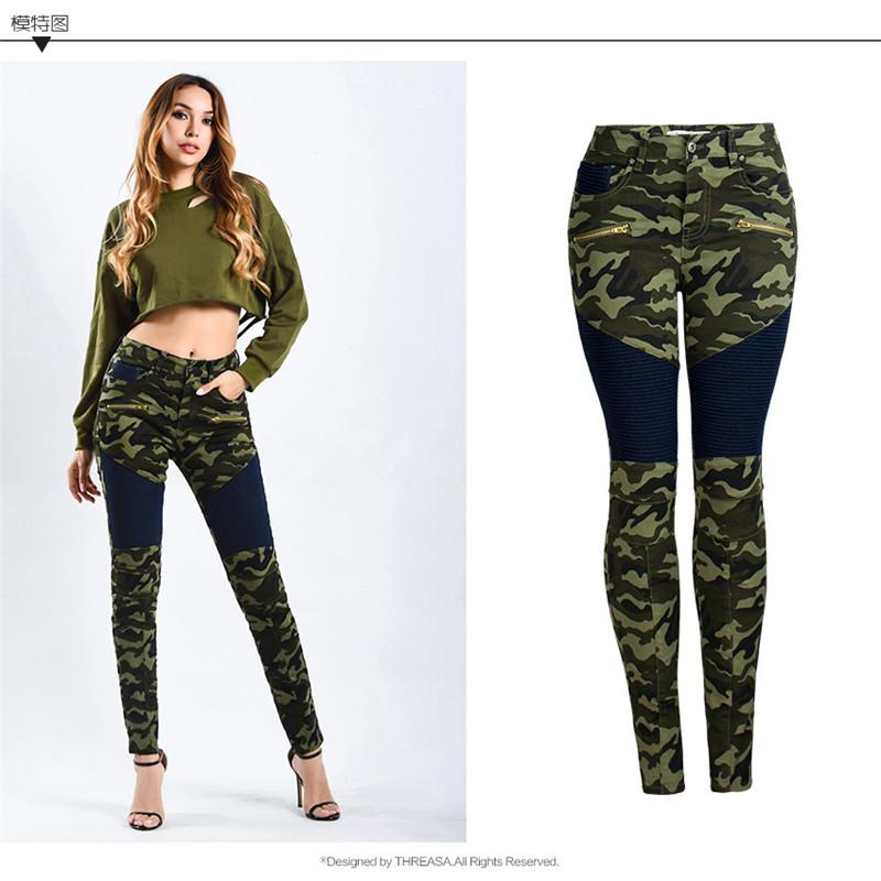 Compre Pantalones Vaqueros De Cintura Alta Para Mujer Camuflaje Militar  Estiramiento Lápiz Delgado Vaqueros Moda Vaquera 2019 Pantalon Femme Jean  S d96159b3a25