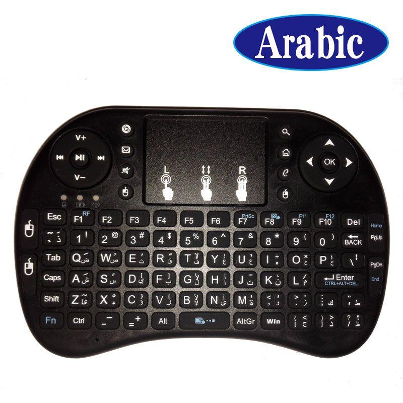 tastiera araba per samsung