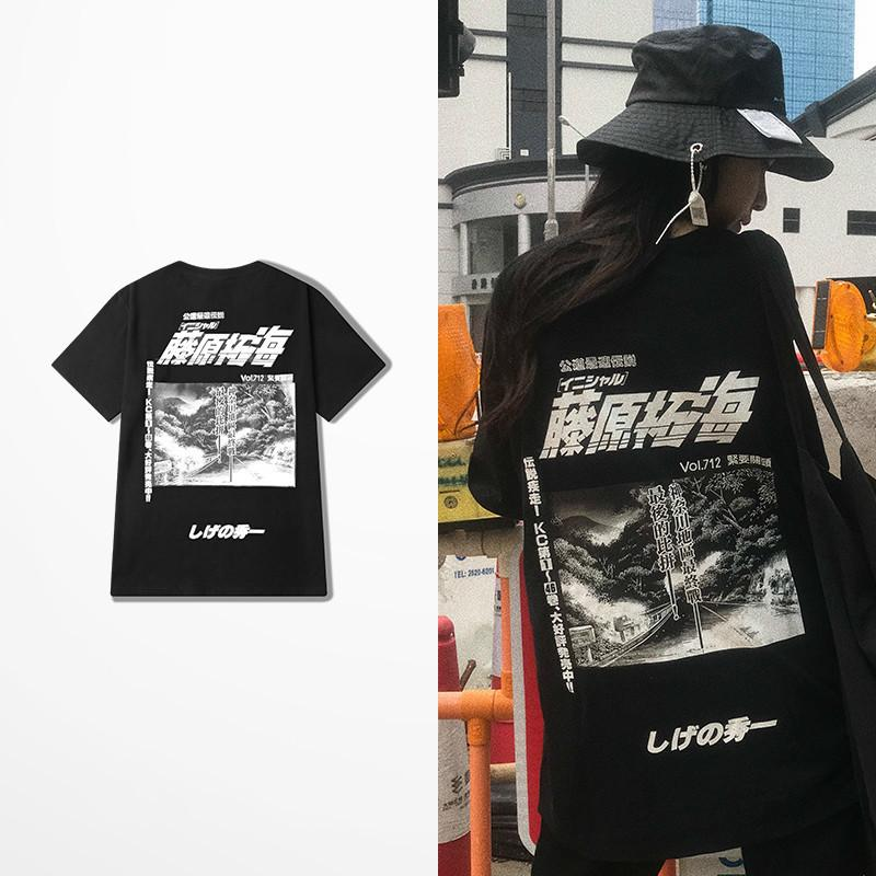 Europe And America Harajuku Shirt Men Skateboard Hip Hop High Street Top Tee Casual Wear Lovers Couple Trasher T Shirts Bts C19040302