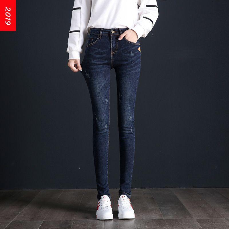 2cf3f7e3f0eb5 Satın Al Kadın Denim Kalem Pantolon Mavi Ince Kot Streç Kişilik Skinny Jeans  Kadın Yüksek Bel K60, $26.79 | DHgate.Com'da