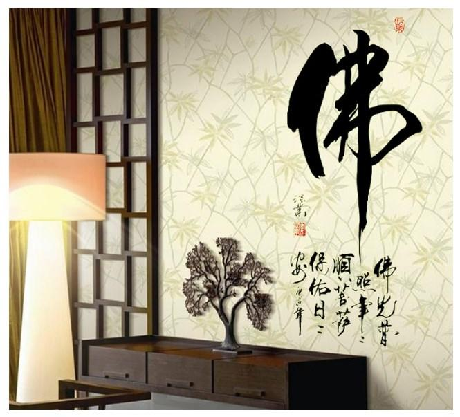 diy self adhesive paper wall can remove fluorescent noctilucent