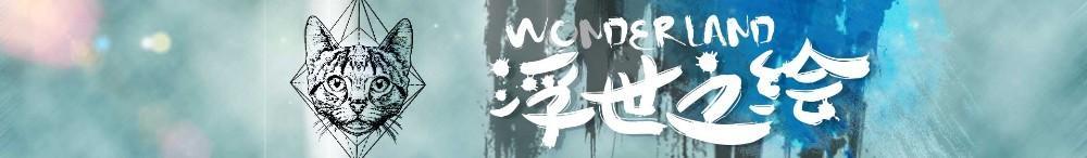 Son Karikatür çocuk Dövme Su Geçirmez Geçici Dövmeler Sticker Çin Yeni Yıl Domuz Dekorasyon Dövme Tasarım Sticker