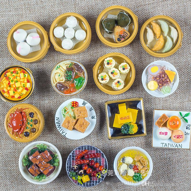 16 Styles Retro Artificial Chinese Food Resin Fridge Sticker Home