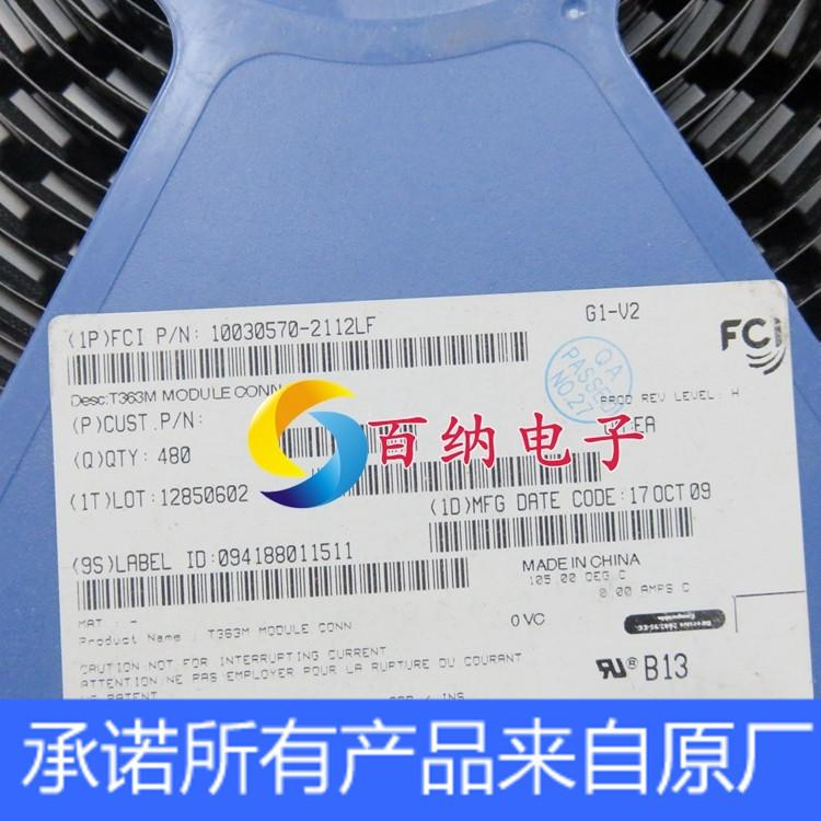 10030570 -2112lf 10030570 -2112lf 10030570 Pcmcia Storage Connector
