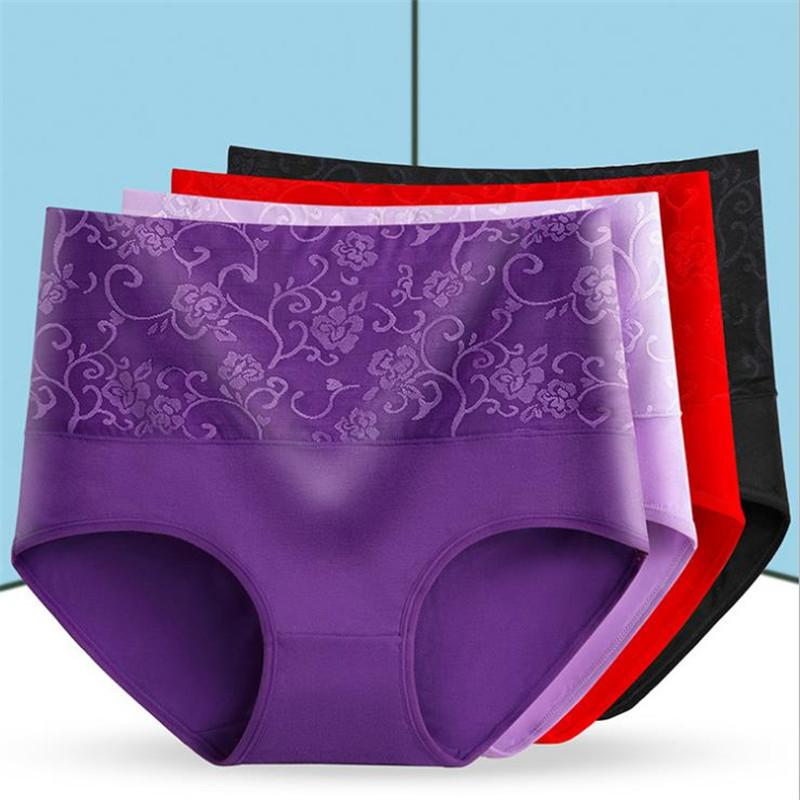 edc6f18c817e 2019 #625 Leafmeiry Highwaist Panties Plus Size L Xxxl Sexy Women Underwear  Cotton Briefs C19040401 From Linmei0004, $26.1 | DHgate.Com