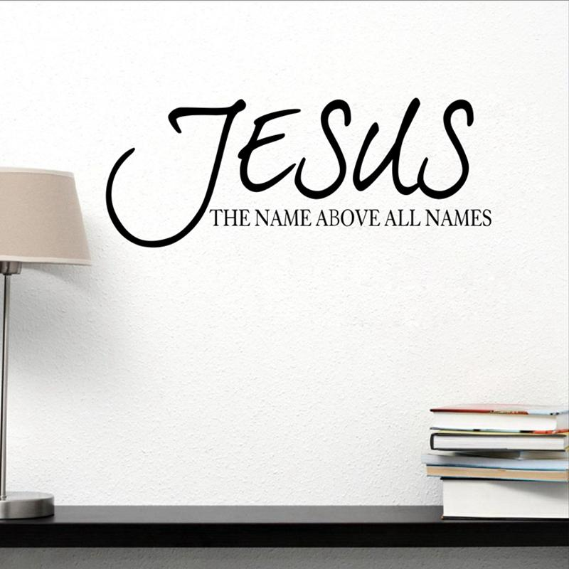 Jesus Name Above All Names Quote Wall Decal Sticker Vinyl Bible Verse  Religious Pray Lettering Wall Decal Home Decor Art Mural Jesus
