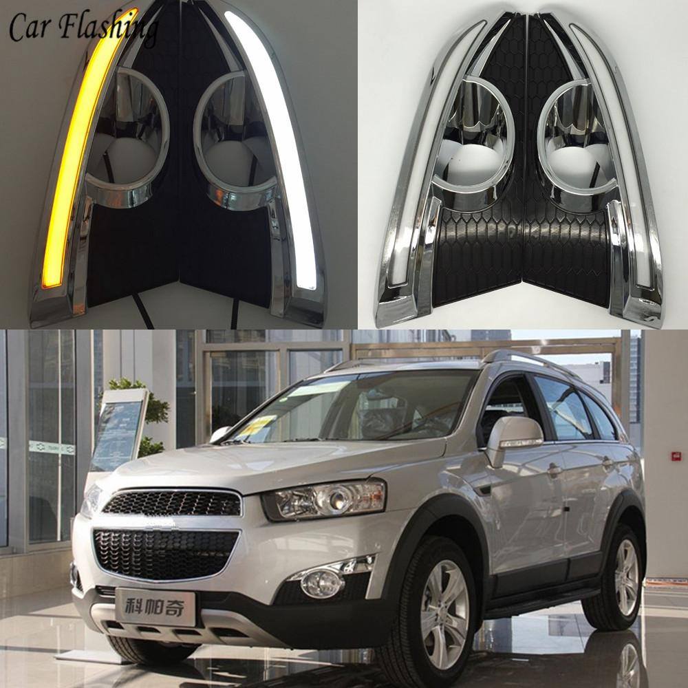 Wholesale 2pcs 12v Led Drl Daytime Running Lights For Chevrolet Captiva 2011 2012 2013 With Turn Signal Relay Car Styling