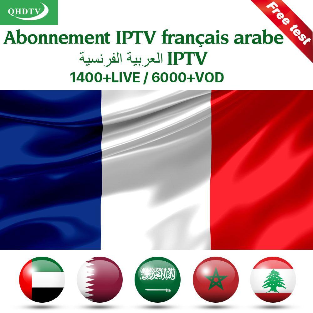 IPTV France Arabic QHDTV 1 Year IP TV Code Belgium Netherlands Arabic  France IPTV Subscription France Arabic Belgium Dutch Morocco IPTV Code