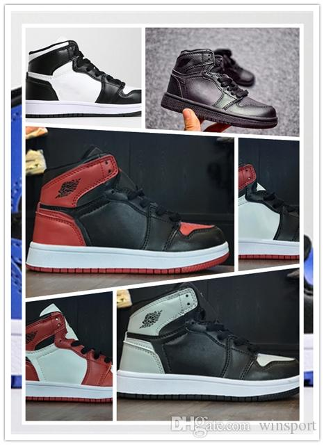 zapatillas nike jordan retro 1